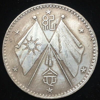 Tibetan silver chinese the Republic of China marshal commemorative coin 1 dollar