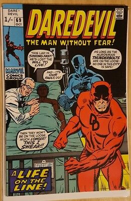 DAREDEVIL # 69 ( 1st Series- Pence copy - 1970) VFN Black Panther appears