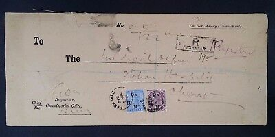 RARE 1895 India O.H.M.S. Registd Cover from Commissariat Office ties 2 stamps