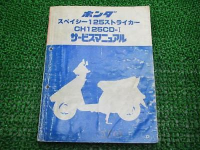 HONDA Genuine Used Motorcycle Service Manual Spacy125 Striker JF02
