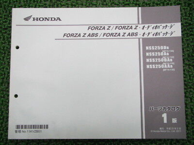HONDA Genuine Used Motorcycle Parts List Forza Z NSS250D A DA AA MF10