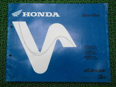 HONDA Genuine Used Motorcycle Parts List Gorilla Z50J-250 260 AB27-100