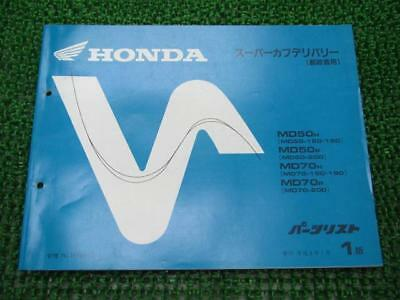HONDA Genuine Used Motorcycle Parts List Super Cub Delivery 50 70 MD50 MD70