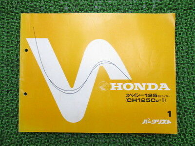 HONDA Genuine Used Motorcycle Parts List Spacy125 Striker Edition 1 JF02-110~