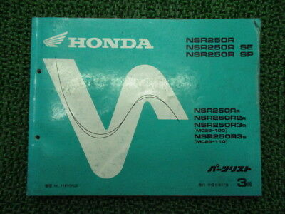 HONDA Genuine Used Motorcycle Parts List NSR250R SE SP NSR250R 2 3 MC28