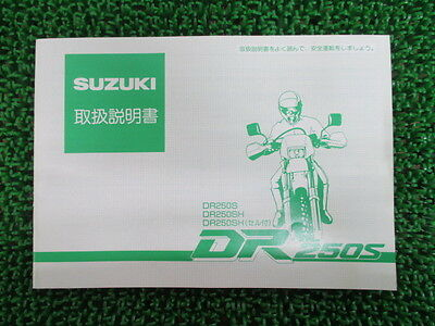 SUZUKI Genuine Used Motorcycle Instruction Manual DR250S SJ44A with Diagram