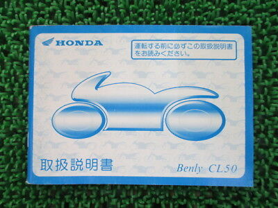 HONDA Genuine Used Motorcycle Instruction Manual Benly CD50
