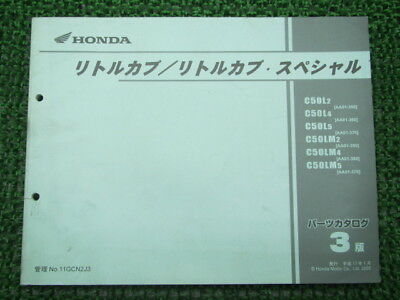 HONDA Genuine Used Motorcycle Parts List Littel Cub Special Edition 3 AA01