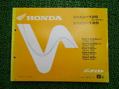 HONDA Genuine Used Motorcycle Parts List Spacy125 Edition 8 CH125 C JF02 03