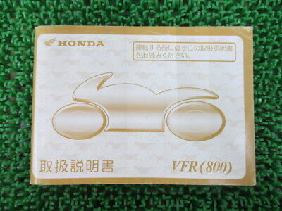 HONDA Genuine Used Motorcycle Instruction Manual VFR800 RC46