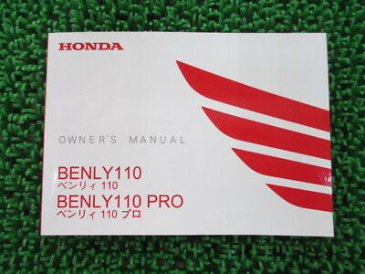 HONDA Genuine Used Motorcycle Instruction Manual Benly110 PRO JA09