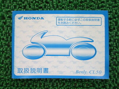 HONDA Genuine Used Motorcycle Instruction Manual Benly CL50 CD50