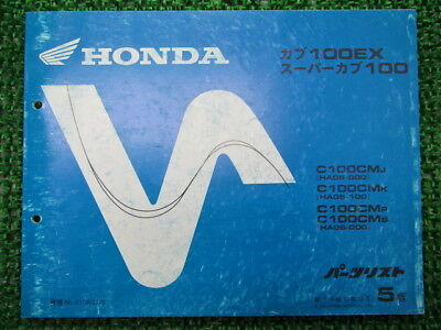 HONDA Genuine Used Motorcycle Parts List Cub100EX Super Cub100 HA05 HA06
