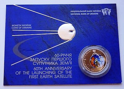 2017 Ukraine Coin 5 UAH 60th of Launching of the First Earth Satellite Space UNC