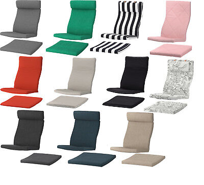 Awe Inspiring New Ikea Poang Armchair Cover Complete Replacement Chair Gmtry Best Dining Table And Chair Ideas Images Gmtryco