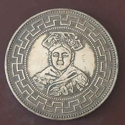 Collect China Tiebet Silver Coin Qing Empire Dynasty Dragon Coin 道光元年