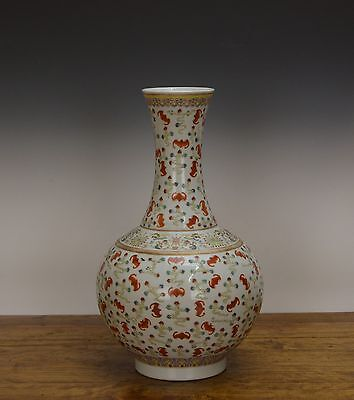A Chinese Famille Rose Fencai 100 Bat in Cloud Globular Porcelain Vase