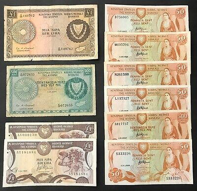 9 X Banknote Collection - Cyprus - Lire - Europe. (1386)