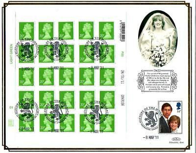 BENHAM D622 SHEET 25 x 20p NEW SECURITY STAMPS FDC 8-3-11 WESTMINSTER SHS F11
