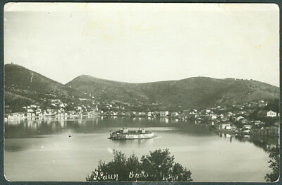 GREECE IONIAN islands ITHAKI Vathy town general view real photo postcard 1951