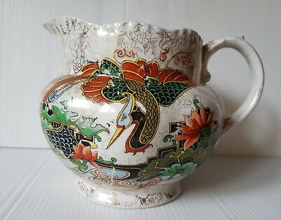 """Vintage Thomas Forester & Son Phoenix Ware Large Jug 5"""" / 13cm Height"""