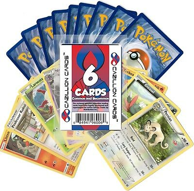 Cazillion Cards Pokemon 6 Card Repack ( Commons/uncommons )