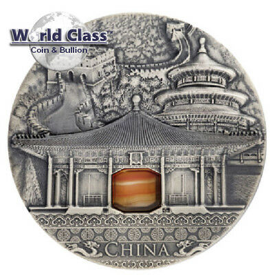 2016 CHINA Imperial Art - Agate insert 2 oz Silver Coin 2$ Niue