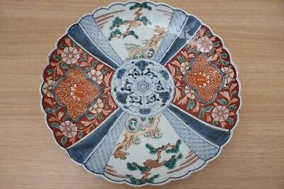 Very Fine Unusual 19Thc Japanese Imari Hand Painted Huge Plate Charger Dish