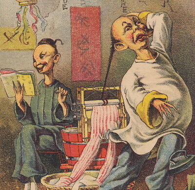 Antique Chinese Laundry 1880's Empire Clothes Wringer Sad Iron Advertising Card