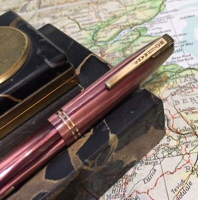 Watermans 503 Red Marble Lever Fill Fountain Pen -Made In England-No Reserve!