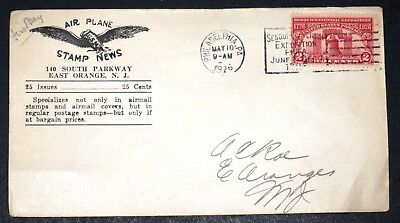 US FDC #627 Sesqui-Centennial Exposition Cancel 1926 / Air Plane Stamp News