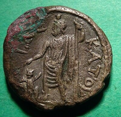 *Tater* Roman Provincial ar24 Tetradrachm Coin of Hadrian  SERAPIS STANDING