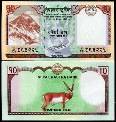 Nepal 10 Rupees 2017 P New One Deer Picture Unc