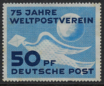 EAST GERMANY(DDR):1949  Universal Postal Union  SG 1 mint