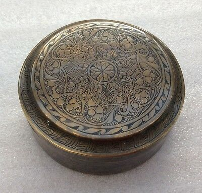 Vintage Indian or Middle Eastern Brass Engraved Circular Box