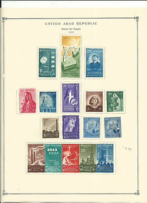 Egypt Collection 1958-1972 on 40 Scott International Pages, Many Nice Sets