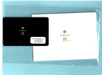 Starbucks Card 2014 Reserve MINT KOREA RARE with sleeve