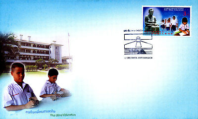 Education For The Blind Blindness Health Medicine 2009 Thailand Fdc