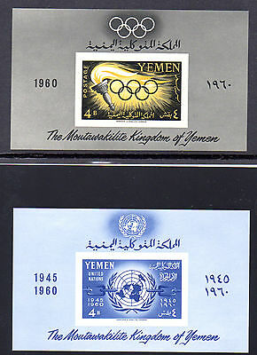 Yemen, Sc. ##96-7, 99, 106 Imperf S/S collection, MNH, SCV 165.00. RG4.144a