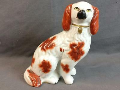"Staffordshire Russet Cavalier King Charles Spaniel Dog 6"" Statue 1864"