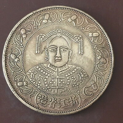Collect China Chinese Tiebet Silver Coin Qing Empire Phoenix Coin 浙江省造