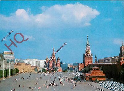 Picture Postcard- Moscow, Red Square