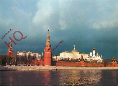 Picture Postcard; Moscow, Kremlin