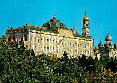 Picture Postcard; Moscow