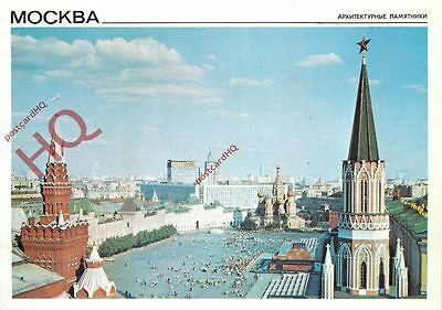 Picture Postcard; Moscow, Red Square