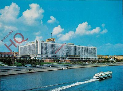 Picture Postcard:;Moscow, Hotel 'Rossia'