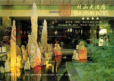 Picture Postcard~ Guilin, Gui Shan Hotel, Stalactites In The Lobby