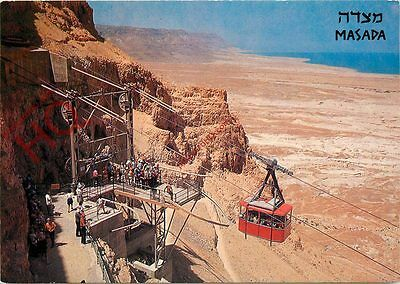 Picture Postcard~ Masada, The Cableway