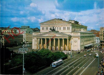 Picture Postcard~ Moscow, Bolshoi Theatre