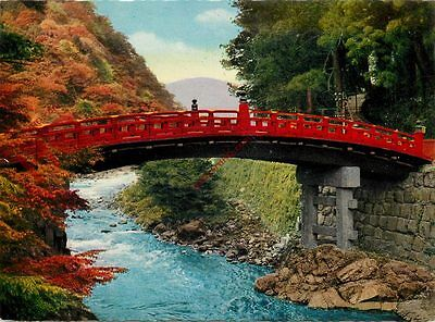 Picture Postcard~ Shinkyo (Diving Bridge)